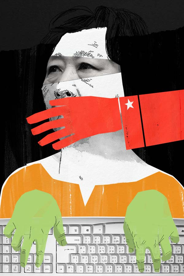 Illustrated portrait of Gao Yu with a red hand covering her mouth while her hands type on a keyboard. Gao Yu is a veteran journalist in China who has been repeatedly imprisoned but never silenced.